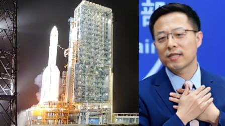"""""""嫦娥五号""""月球探测器发射成功 赵立坚:期待带回来自月球的问候"""