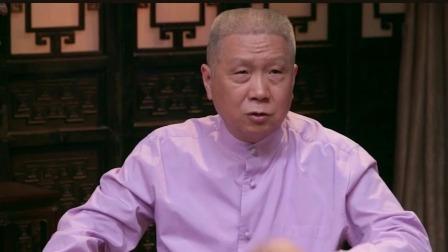 四十年前的陕西农民,一年只吃一样菜!观复嘟嘟丁酉版