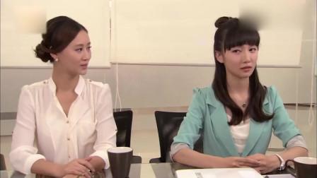 赵大咪:大咪替莎莎承担错误,谁知公司选副总,莎莎成了她上司!