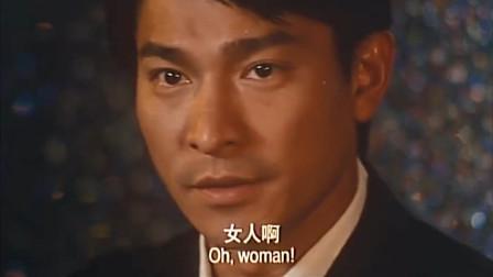 爱情命运号:公子哥邀请美女跳舞,被狠心拒绝,连妹妹也扔下他