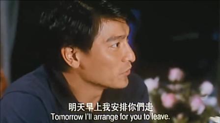 爱情命运号:公子哥和青文最终解除婚约,他却把珍贵项链给了她