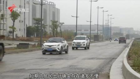 中山:十字路口交通混乱  居民盼整改 今日关注 20201124