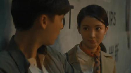 隐秘而伟大:沈青禾专门调戏顾耀东,骗他去追电车,这两口子真甜蜜