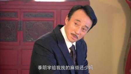 爸爸父亲爹:女友被亲爹抓走,男子为救女友,要和父亲断绝关系