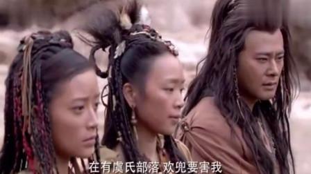 大舜:舜被追杀自制竹筏,下秒横渡黄河,媳妇的话让他充满斗志!