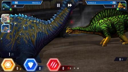 侏罗纪世界:30级博妮塔龙VS40级阿根廷龙,谁会获胜?