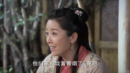 妈祖:姐妹闲聊八卦,渔民遇难,默娘竟也能得到感应