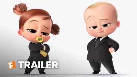 该来的续集要来的《宝贝老板2:企业》首发预告