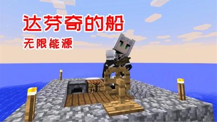 大航海时代03:找到了无限航行的方法,我的小船停不下来了!