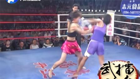 中国美少女没等解说说完基本信息直接重腿踹脸,39秒结束战斗