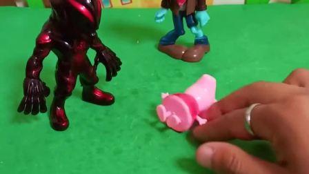 童年趣事:小猪被欺负了,奥特曼来救她了
