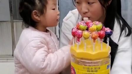美丽的童年:姐姐你吃啥呢