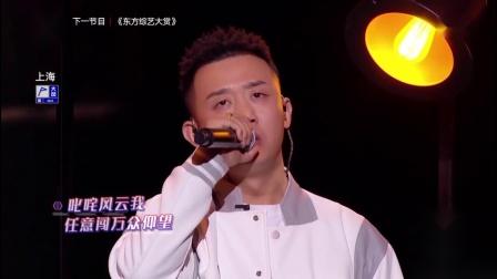 我们的歌:陈小春GAI演绎《乱世巨星》,彻底点燃全场
