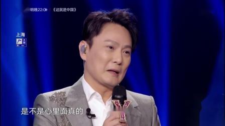 我们的歌:张信哲不会讲粤语,但是粤语歌唱得好,爆笑全场