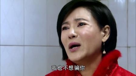 生死相依158:护士不仅欺骗蓝卓,还骗了自己女儿,太过分了!