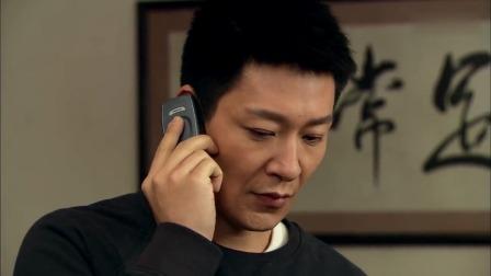 生死相依164:夫妻两人都在家,却要用电话交流,好懒啊!