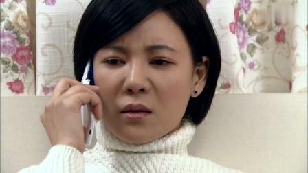 生死相依172:丈夫在工作,妻子非要让他回家,听着都着急