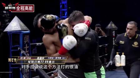 外国拳王嚣张挑衅欲血洗中国名将,铁拳对轰三回合,眼睛都被打肿