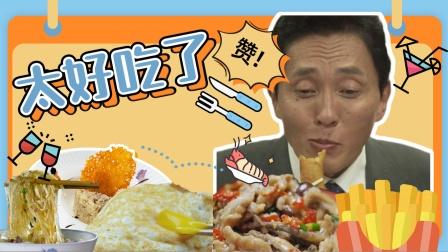 当五郎叔来到《早餐中国》【热点快看】