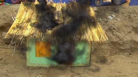 儿童玩具车表演:消防车救援扑灭房屋大火!