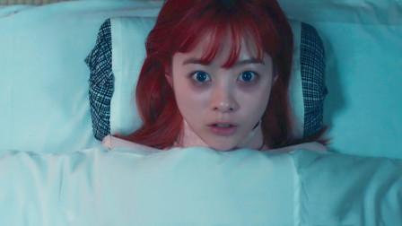 女孩半夜睡不着,出门跑步吃宵夜都没有用,最后听恐怖故事睡着了