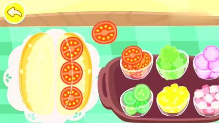 宝宝巴士启蒙教育:吃饭了,帮助皮皮找到喜欢的食物!