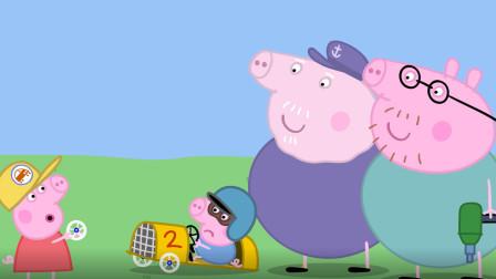 小猪佩奇:佩奇工程师随时在线,弟弟赛车坏了,飞奔过来修理