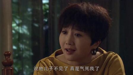 美丽重生:廖诗琪回家,妈妈劝说不要和周浩轩在一起