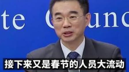 在11月25日召开的新闻发布会上,吴尊友谈春节疫情防控:只要人群中没有感染者,就不会发生重大疫情。