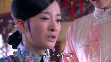 倾城绝恋:靖轩怀疑美璃的贞洁,怎想美璃伤心不已,只能默默流泪