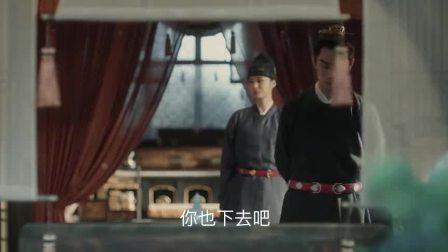 清平乐:张妼晗边讲道理边哭哭啼啼,赵祯对只好哄着她