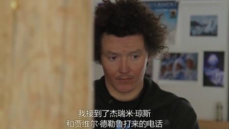 《攀登梅鲁峰》全程高能,金国威和欧阳娜娜也拯救不了的烂剧(3)