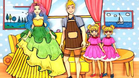 纸娃娃芭比去购物,爸爸照顾双胞胎,手忙脚乱,只会制作公主裙