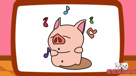 如何画爱唱歌的小猪儿童卡通简笔画