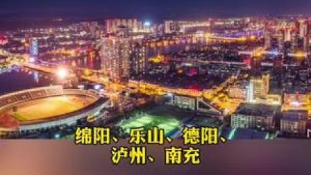 #黑色星期五 来了!#四川 人的#海淘 关键词竟然是……网友:点都不意外哈 #买买买 #剁手