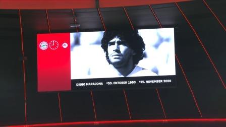欧洲冠军杯 20/21赛季 A组4轮 拜仁慕尼黑VS萨尔茨堡 拜仁VS萨尔茨堡赛前默哀 致敬一代球王马拉多纳
