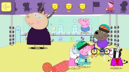 佩奇的美图去哪里。小猪佩奇游戏