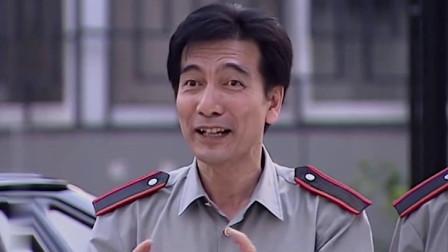 杨光被集团太子爷相中,他的好日子要来了!