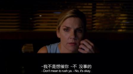 风骚律师 第三季:笑喷,蕾亚·希霍恩秒一众女神