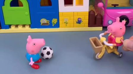 佩奇骑自行车找苏西去玩,佩奇不带乔治玩,乔治一个人踢球玩