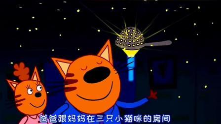 小助手 儿童动画片 少儿频道
