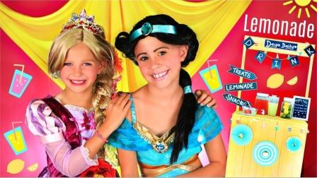 两个小女孩美妆成长发公主和茉莉公主,你觉得哪位更漂亮?