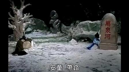 郭春美歌仔戏《千古长恨》曲调~新七字调,莫怨天地