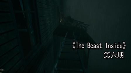 【煤灰】在废弃的旅馆上串下跳《The Beast Inside》第六期