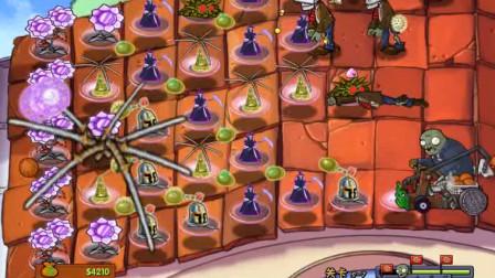 植物大战僵尸魔幻版45,投石车僵尸的克星来了