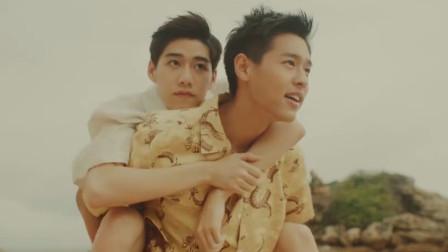 《以你的心诠释我的爱》泰语主题曲《阻拦》