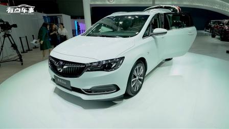 新动力系统加持 车展实拍2021款别克GL6
