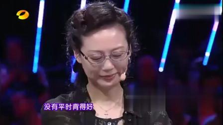 舞蹈老师把沈培艺的文章完整的抄写,让她很感动!瞬间成泪人!