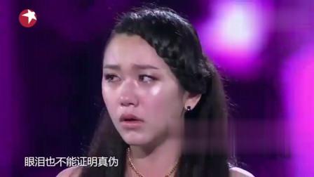 美女被网友质疑造假,韩红:眼泪不能说明一切,用心做自己就好!