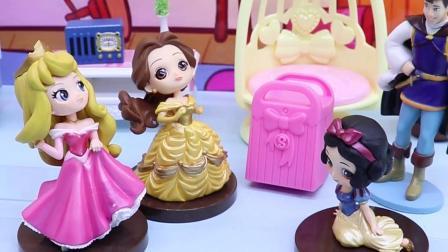 亲子有趣幼教视频:停电了,白雪的宝石不见了,是谁拿了?